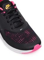 'Air Max Thea EM' knit sneakers