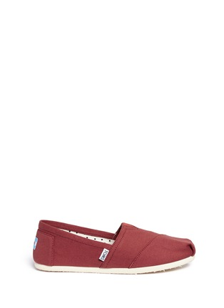 Main View - Click To Enlarge -  - Classic canvas slip-ons