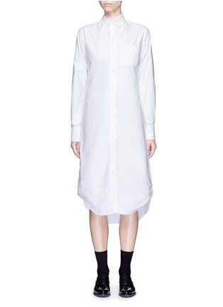 Main View - Click To Enlarge - Thom Browne - Cotton Oxford shirt dress