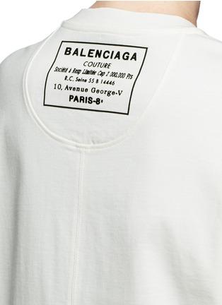Detail View - Click To Enlarge - Balenciaga - Logo stamp print jersey T-shirt