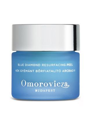 Main View - Click To Enlarge - Omorovicza - Blue Diamond Resurfacing Peel 50ml