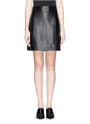首图 - 点击放大 - 3.1 PHILLIP LIM - Leather A-line skirt