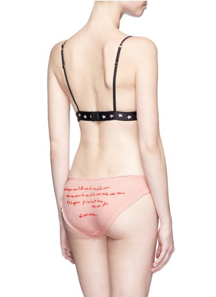 Back View - Click To Enlarge - Love Stories - 'Lolita' embroidered ruffle tulle briefs