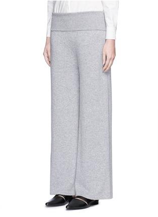 正面 -点击放大 - AGNONA - 低裆羊绒阔腿裤