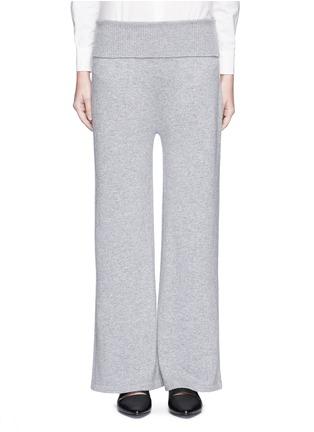 首图 - 点击放大 - AGNONA - 低裆羊绒阔腿裤
