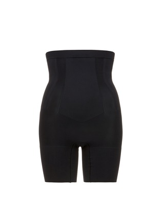 Main View - Click To Enlarge - Spanx By Sara Blakely - 'OnCore' high waist mid-thigh shorts