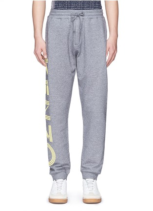 Main View - Click To Enlarge - KENZO - Rubberised logo print sweatpants