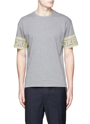 Main View - Click To Enlarge - KENZO - Logo print sleeve skate T-shirt