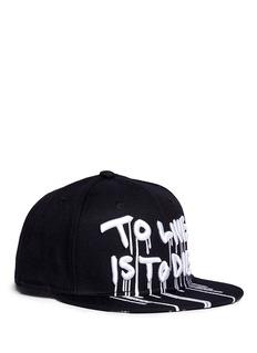 Haculla'Live or die' snapback cap