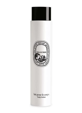 diptyque - Philosykos Body Lotion
