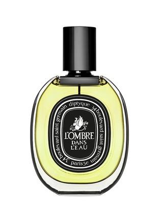 Main View - Click To Enlarge - diptyque - L'Ombre dans L'Eau Eau de Parfum 75ml