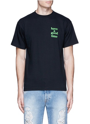 Main View - Click To Enlarge - Have A Good Time - Beach back print T-shirt