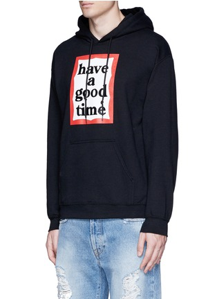Have A Good Time - 'Have A Good Time' frame print hoodie