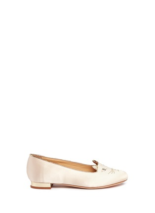 Main View - Click To Enlarge - Charlotte Olympia Kids - 'Incy Kitty' satin toddler slip-ons