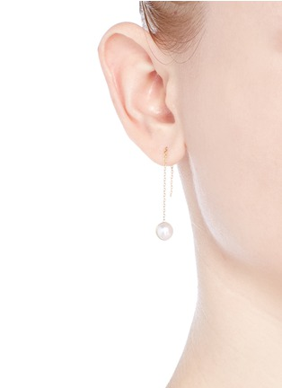 Figure View - Click To Enlarge - Shihara - 'Half Pearl 90°' akoya pearl 18k yellow gold single earring