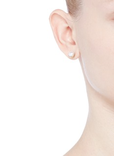 Shihara 'Half Pearl 45°' Akoya pearl 18k yellow gold single stud earring