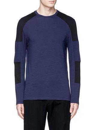 首图 - 点击放大 - NEIL BARRETT - 拼色纯棉T恤