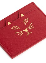 'Feline' cat face leather card holder