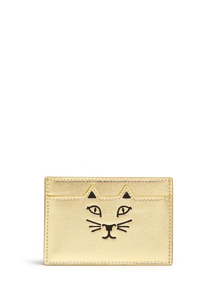 Main View - Click To Enlarge - Charlotte Olympia - 'Feline' cat face leather card holder