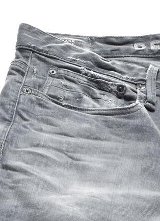 - Denham - 'Shank' carrot fit jeans