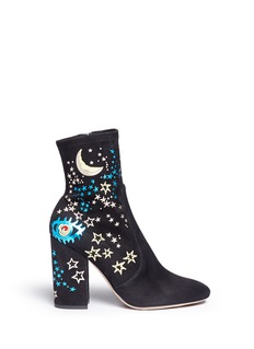 Valentino 'Astro Couture' galaxy foil print embroidered suede boots