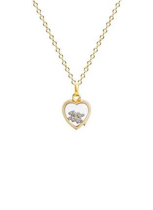 Figure View - Click To Enlarge - Loquet London - 18k white gold diamond zodiac charm - Aquarius