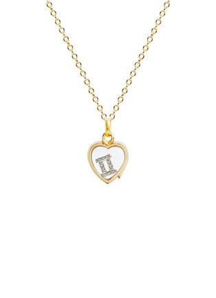 Loquet London - 18k white gold diamond zodiac charm - Gemini