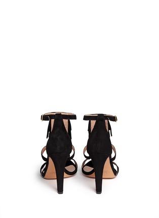 背面 - 点击放大 - CHLOÉ - Tassel fringe suede sandals