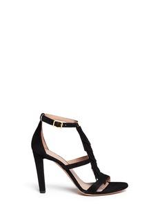 CHLOÉTassel fringe suede sandals