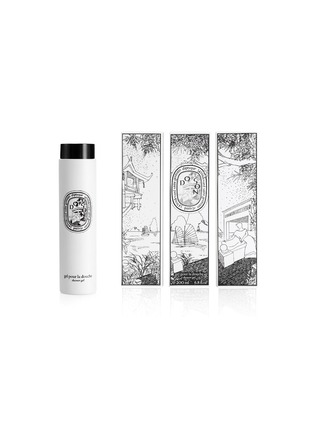 Main View - Click To Enlarge - diptyque - Do Son Shower Gel 200ml