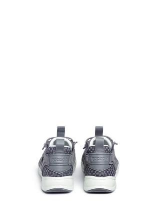 Back View - Click To Enlarge - Reebok - 'FuryLite New' basketweave sneakers