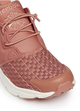 Detail View - Click To Enlarge - Reebok - 'FuryLite New' basketweave sneakers