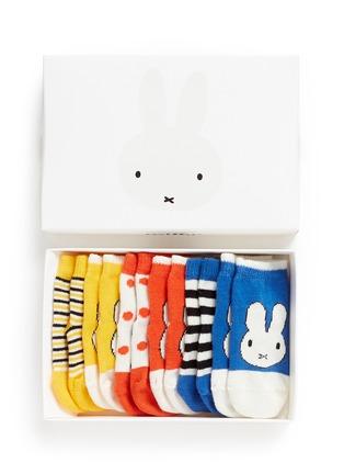 Detail View - Click To Enlarge - ETIQUETTE CLOTHIERS - x Miffy infant socks 6-pair set