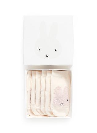 Detail View - Click To Enlarge - ETIQUETTE CLOTHIERS - x Miffy infant socks 3-pair set