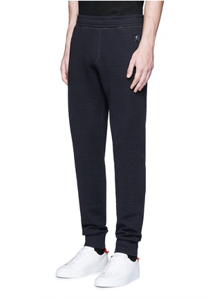 Front View - Click To Enlarge - Lanvin - Technical jersey jogging pants