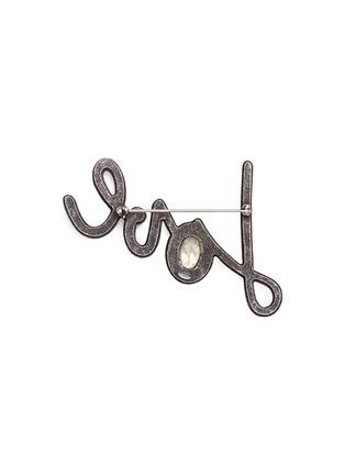 Lanvin-'Love' crystal pin brooch