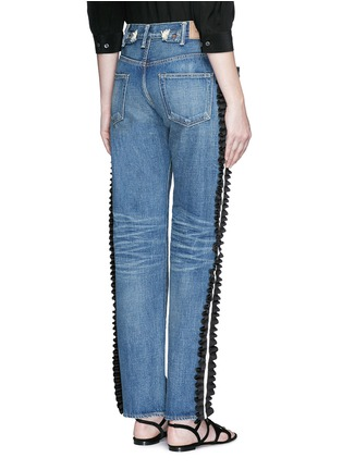Back View - Click To Enlarge - Tu Es Mon Trésor - Ruffle petersham ribbon trim selvedge jeans