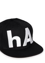 'Soho' twill cap