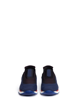 正面 - 点击放大 - Marni - Colourblock techno fabric slip-on sneakers