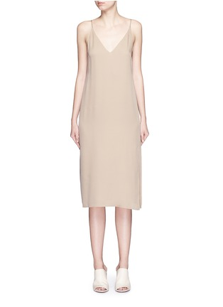 Main View - Click To Enlarge - Theory - 'Kyun' silk georgette camisole dress