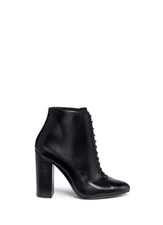 Stella Luna Lace-up leather ankle boots