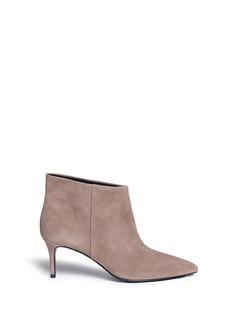 Stella LunaSuede ankle boots