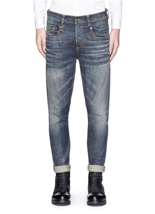 Detail View - Click To Enlarge - R13 - 'Boy' distressed slim fit jeans
