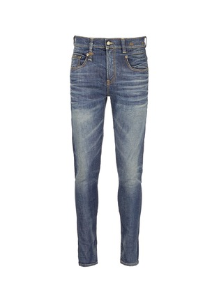 Main View - Click To Enlarge - R13 - 'Boy' distressed slim fit jeans