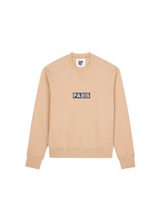 Main View - Click To Enlarge - newkidz - 'Love City Paris' print unisex cotton sweatshirt