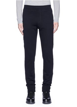 Main View - Click To Enlarge - Lanvin - Slim fit ribbon stripe jogging pants