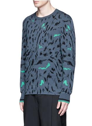 正面 -点击放大 - LANVIN - 拼色花纹羊毛混丝针织衫