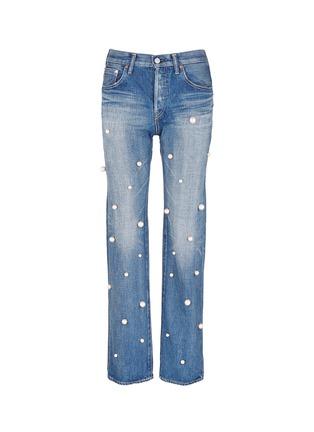 Main View - Click To Enlarge - Tu Es Mon Trésor - Faux pearl embellished front selvedge jeans