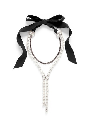 Lanvin - Glass pearl tier chain necklace