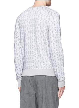 Back View - Click To Enlarge - CARVEN - Cable knit print embroidered sweatshirt